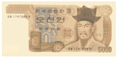 A 5,000 won Korean bill - about $5 USD