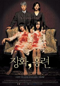 film poster two girls in blood-covered white dresses seated on a vintage couch, a man and a woman dressed in black standing behind them