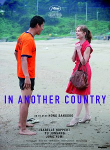 Isabelle Huppert and Yu Jun Sang chat on the beach on the film poster for In Another Country