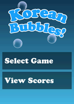Korean Bubbles screenshot