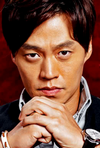 Leo Seo Jin as Shin Ryu in the drama Hon;