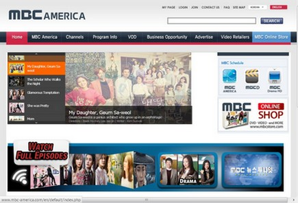 English home page for MBC AmericaHome page of