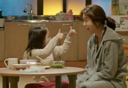Shin Rin Ah gives Uee 2 thumbs up for a delicious meal