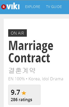 Screenshot of Viki ratings for drama Marriage Contract sowing a 9.7 average out of 286 ratings
