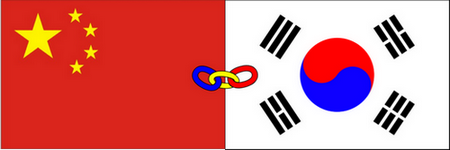 The Chinese and South Korean flags side by side connected by a short chain