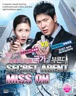 Secret Agent Miss Oh poster